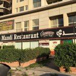 रमजान में दुबई के रेस्टोरेंट से कई पाबंदी हटीं